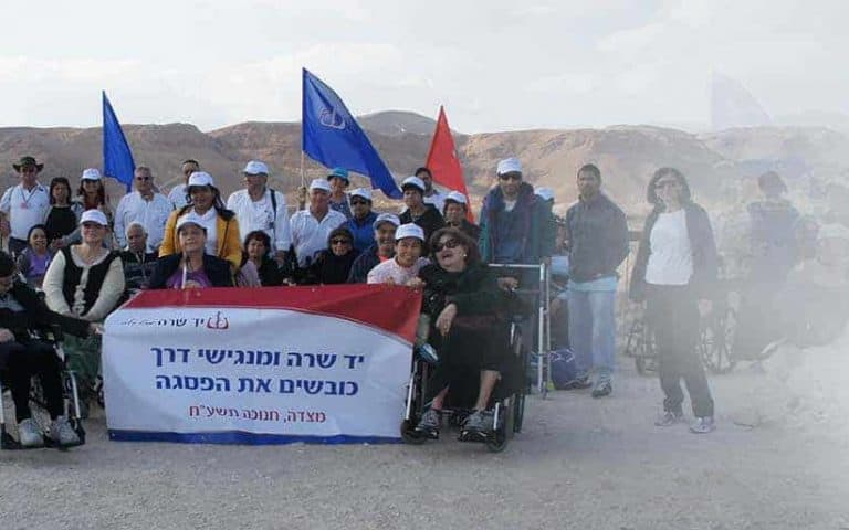Special Needs Tours
